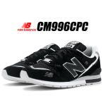 ニューバランス 996 NEW BALANCE CM996CPC width D スニーカー ブラック ホワイト ワイズ D スウェード