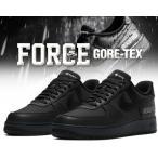 ナイキ エアフォース 1 ゴアテックス NIKE AIR FORCE 1 GORE-TEX anthracite/black-barely grey ct2858-001 スニーカー AF1 GTX LOW ブラック アントラシート