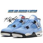 ナイキ エアジョーダン 4 レトロ NIKE AIR JORDAN 4 RETRO UNIVERSITY BLUE university blue/black ct8527-400 AJIV ユニバーシティブルー テックグレー