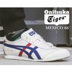 オニツカタイガー メキシコ 66 Onitsuka Tiger MEXICO 66 WHITE/DARK BLUE d507l 0152 スニーカー トリコロール リンバー