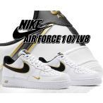 ナイキ エア フォース 1 07 エレベイト NIKE AIR FORCE 1 07 LV8 white/black-metallic gold da8481-100 スニーカー メンズ AF1 ホワイト ブラック ゴールド