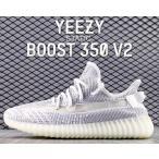 アディダス イージー ブースト V2 ADIDAS YEEZY BOOST 350 V2 STATIC static/static/static カニエ・ウェスト Kanye West ef2905