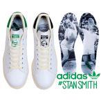 アディダス スタンスミス adidas STAN SMITH CWHITE/FTWWHT/CONAVY fy1794  ホワイト グリーン ネイビー PRIMEGREEN リサイクル マテリアル Rod Laver
