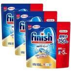 フィニッシュ 食洗機用洗剤 タブレット パワーキューブ ビッグパック (150回分) 3袋