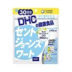 DHC セントジョーンズワート 30日分 送料無料