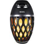 BOOS ブース Bluetoothスピーカー 炎音En-on HNB-RS1 送料無料