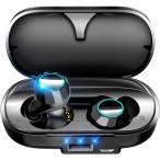 【未使用/アウトレット商品】 Bluetooth イヤホン 140時間連続駆動 完全ワイヤレス イヤホン 防水 Hi-Fi高音質 自動