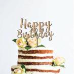 ケーキ トッパー 木製 Happy Birthday 1歳 誕生日 パーティー ハッピーバースデー デコレーション