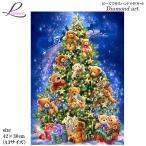 ダイヤモンドアート ダイヤモンドペインティング ハンドメイドキット モザイクアート クリスマス クリスマスツリー クマツリー