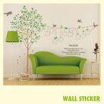 ウォールステッカー 木と鳥・写真枠 フォトフレーム 北欧 グリーン リーフ シール 壁紙 かわいい おしゃれ