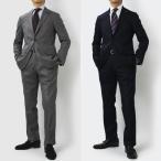 Yahoo!luccicareラルディーニ / LARDINI / ウール コットンストレッチ 3釦段返り ワンプリーツ スーツ / セール / 返品・交換不可