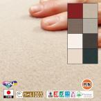 ショッピング円 円形 ラグマット ラグ/東リ/ボンフリー/直径120cm/10色