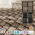 ショッピング円 円形 ラグマット ラグ/東リ/ディフェンダー2/直径120cm/2色
