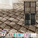 カーペット ラグマット/東リ/ディフェンダー2/120×170cm 長方形 楕円/2色