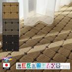 カーペット ラグマット/東リ/ドットスクア/180×180cm/正方形 円形/3色