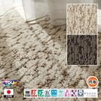 ショッピング円 円形 ラグマット ラグ/東リ/アースブレス/直径130cm/2色
