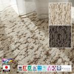 カーペット/東リ/アースブレス/団地間 2畳 170×170cm/正方形 円形/2色