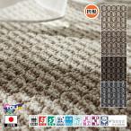 ショッピング円 円形 ラグマット ラグ/東リ/ミリティム2/直径290cm/3色