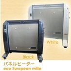 ショッピングパネルヒーター パネルヒーター エコ・ヨーロピアン・ミレ EB-1000WH/EB-1000BK ホワイト