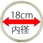 ショッピング圧力鍋 フィスラー 圧力鍋専用 ロイヤル18cm(2.5L)用 メンテナンスセット 「B」 蓋パッキン・メインバルブ用Oリング・シリコンゴムキャップ