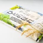 岩手県雫石町産ひとめぼれ10kg 岩手山の伏流水が育んだ「冷めても美味しいお米」