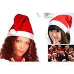 Milio サンタハット サンタ帽子 クリスマスハット クリスマス帽子 クリスマスの帽子 サンタクロ ...
