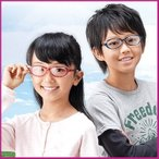 『60su-031-ca』信頼の日本ブランドAXE アックス 子供目を守る 花粉症 メガネ 防犯ブザーやランドセルと合わせて子供を守る人気の