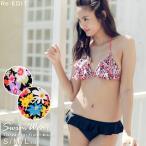 (リエディ) Re:EDIT 水着 三角ビキニ 花柄 フラワー ホルターネック ビーチ リゾート 海 プール L(004) イエロー(016