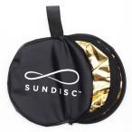 Approach Design Studio『SUNDISC リバーシブル円形ソフトボックス』