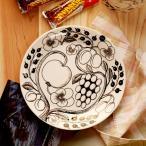 アラビア 皿 ブラック パラティッシ ブラパラ 26cm 260mm プレート フラット 食器 調理器具 フィンランド 北欧 柄 64 1180006670-9 BLACK&WHITE plate flat
