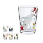 アラビア Arabia ムーミン タンブラー 220mL グラス 食器 北欧 フィンランド MOOMIN Tumbler おしゃれ かわいい 贈り物 ギフト