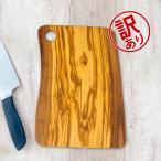 アルテレニョ Arte Legno カッティングボード オリーブウッド イタリア製 NOV77.2 Natural まな板 木製 ナチュラル アルテレーニョ 正規販売店 新生活
