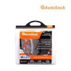 オートソック Autosock HP ハイパフォーマンス 簡単装着!緊急用タイヤ滑り止め タイヤの靴下