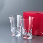 バカラ Baccarat バカラ ベルーガ ペアグラス ハイボールグラス (2個セット) 2104389