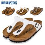 ビルケンシュトック Birkenstock サンダル ギゼ Gizeh メンズ レディース 細幅 / 普通幅 ビルケン スポーツサンダル トングサンダル カジュアル