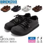 ショッピングビルケン BIRKENSTOCK ビルケンシュトック montana モンタナ 199261 靴 シューズ 革靴 メンズ 男性用 regular 普通幅タイプ