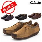 クラークス CLARKS ナタリー Natalie レザー 靴