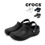 クロックス Crocs ビストロ クロッグ メンズ レディース シューズ 飲食店 仕事用 快適 サンダル