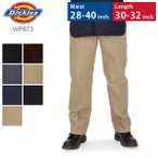 ディッキーズ Dickies スリムフィット ローライズパンツ WP873 ワークパンツ チノパン パンツ メンズ ズボン 大きいサイズ MENS