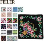 �ե����顼 Feiler �ϥ󥫥� ������ 30��30cm �ϥ�ɥ����� Wash Cloth ������ϥ󥫥� �ߥ˥����� ��� �ץ쥼��� �ץ����ե�