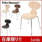 フリッツハンセン FRITZ HANSEN アリンコチェア アントチェア ANT CHAIR 3101 スタッキング可能 椅子