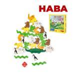 ハバ HABA 木のおもちゃ ワニに乗る 3678 / 4478 知育玩具 集中力 積み木 積み上げ 子供 プレゼント