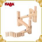 ハバ HABA 木のおもちゃ 積み木 組立 1128 クーゲルバーン スターターセット ピタゴラスイッチみたいなおもちゃ