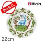 ショッピングイッタラ イッタラ サツメッサ プレート グリーン 22cm 1006023 お皿 磁器 北欧 iittala