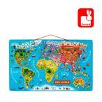 ジャノー JANOD Magnet-Puzzle Weltkarte Englisch ワールドマップ 英語教材 知育玩具 パズル J05504 食品検査済み