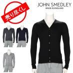 ジョンスメドレー 長袖カーディガン メンズ ファッション 服 BRYN John Smedley MEN long-sleeved cardigan