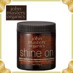 ジョンマスターオーガニック John Masters Organics シャインオン Shine On ヘアケア 669558-500259