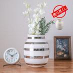 ケーラー Kahler オマジオ フラワーベース ミディアム 花瓶 陶器 パール シルバー Omaggio vase H200 花びん 北欧雑貨 おしゃれ ギフト