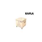 カプラ KAPLA 魔法の板 1000 積木 おもちゃ 子供