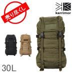 カリマー KARRIMOR プレデター パトロール 30 バックパック M050 Predator 30 リュック デイパック